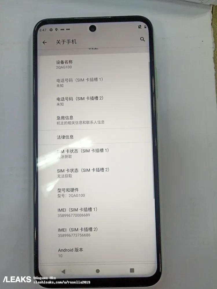 HTC Desire 21 Pro: текстурированный смартфон показался на фото HTC  - htc_desire_21_pro_s_teksturirovannoj_kryshkoj_pokazalsa_na_zhivyh_foto_picture6_0