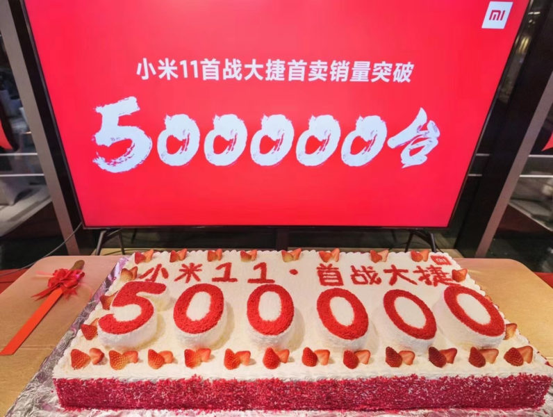 Xiaomi рассказала о реальных цифрах первых продаж Mi 11 Xiaomi  - xiaomi_soobschila_realnye_cifry_prodazh_mi_11_picture2_1