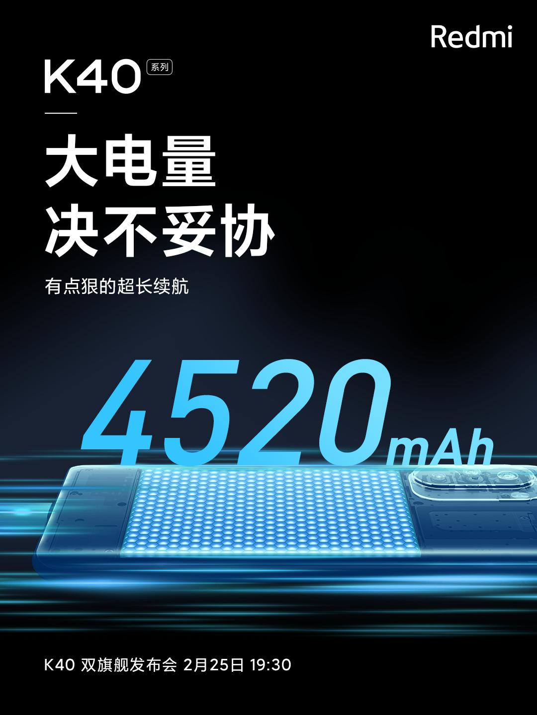 Xiaomi показала Redmi K40 Pro и стала известна ёмкость батареи Xiaomi  - xiaomi_pokazala_redmi_k40_pro_v_polnyj_rost_i_nazvala_emkost_batarei_picture2_1