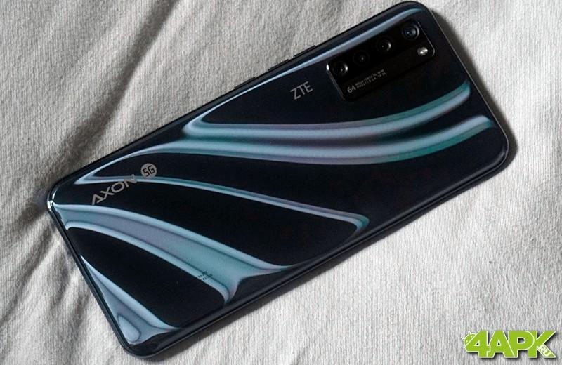 Обзор ZTE Axon 20 5G: смартфон с камерой прямо под дисплеем Другие устройства  - zte-axon-20-5g-9