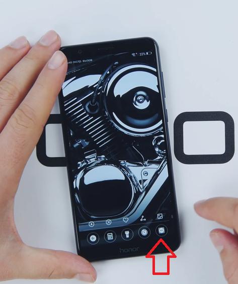 Как отсканировать QR код на смартфонах Honor и Huawei Приложения  - Kak-vklyuchit-skaner-QR-koda-na-Honor-Huawei-neskolko-sposobov-4
