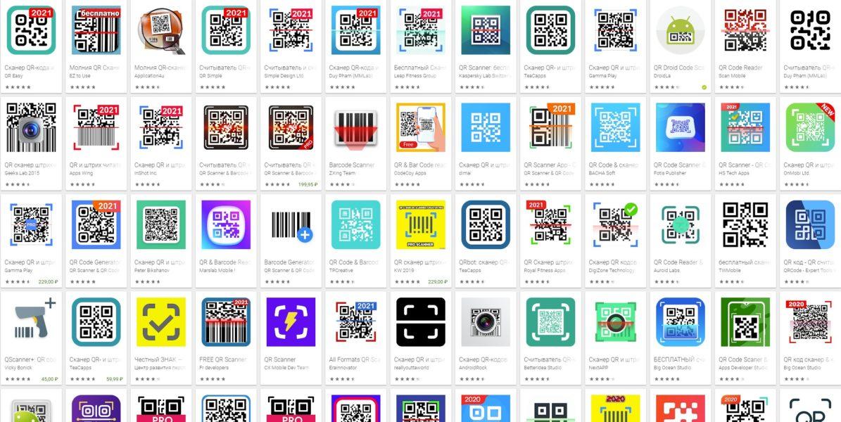 Как отсканировать QR код на смартфонах Honor и Huawei Приложения  - Skrinshot-15-03-2021-161209