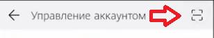 Как отсканировать QR код на смартфонах Honor и Huawei Приложения  - Kak-vklyuchit-skaner-QR-koda-na-Honor-Huawei-neskolko-sposobov-3-1