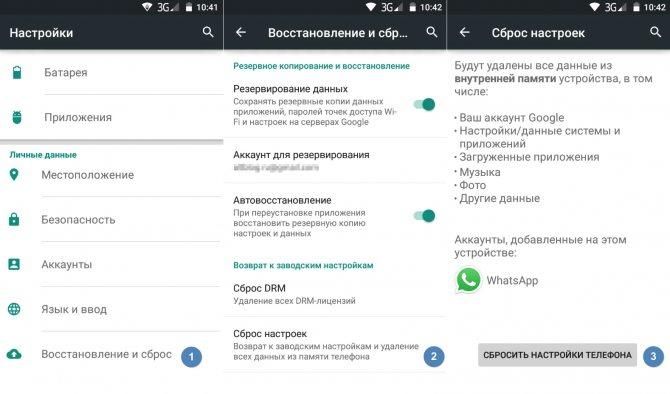 Как обновить Xiaomi и Redmi до MIUI 12: список обновляемых телефонов Приложения  - kak-obnovit-android-na-telefone-311