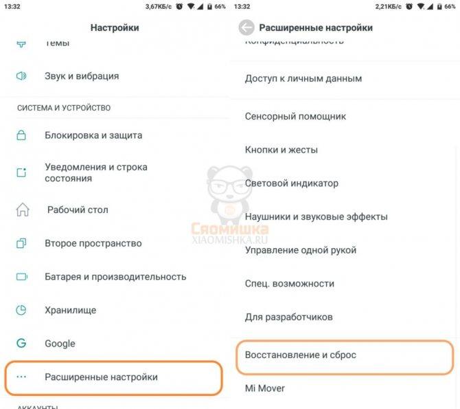Как обновить Xiaomi и Redmi до MIUI 12: список обновляемых телефонов Приложения  - kak-udalit-proshivku-s-androida-xiaomi