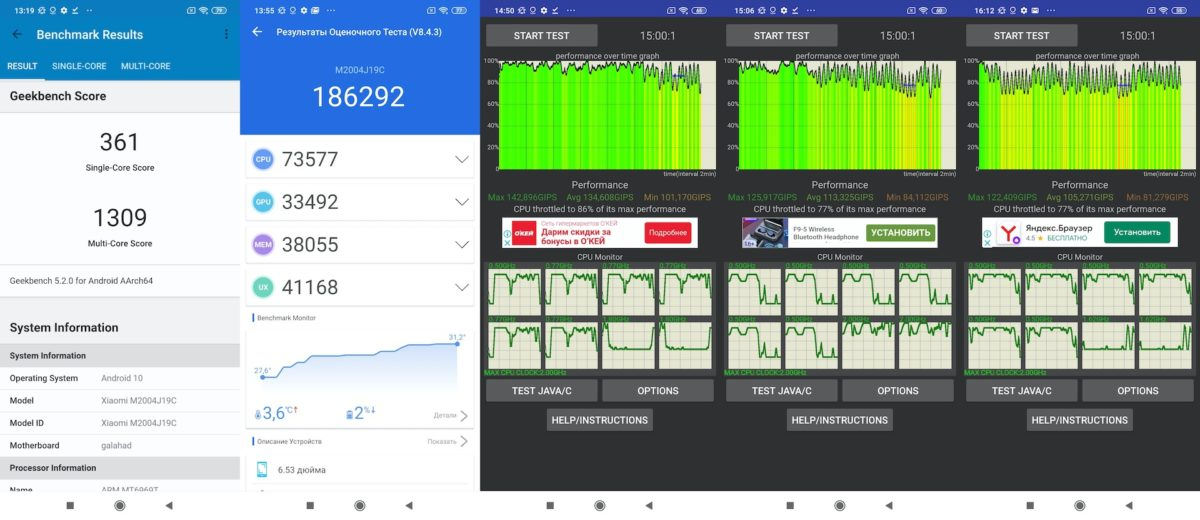 Обзор Xiaomi Redmi 9: бюджетный, но по всем канонам Xiaomi  - screenshot_2020-08-11-13-19-08-336_com.primatelabs.geekbench5-side