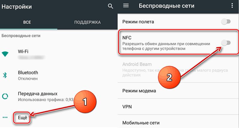 Что такое Huawei Beam и как им пользоваться? Приложения  - vklyuchenie-funkczii-nfc
