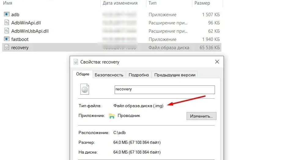 Как установить TWRP Recovery на Xiaomi Приложения  - Skrinshot-28-04-2021-191241