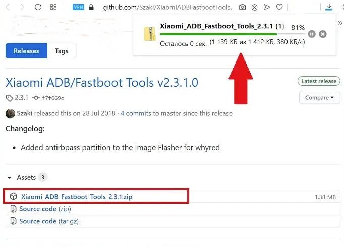Xiaomi ADB Fastboot Tools: как пользоваться и для чего она нужна Приложения  - Skrinshot-30-04-2021-191128