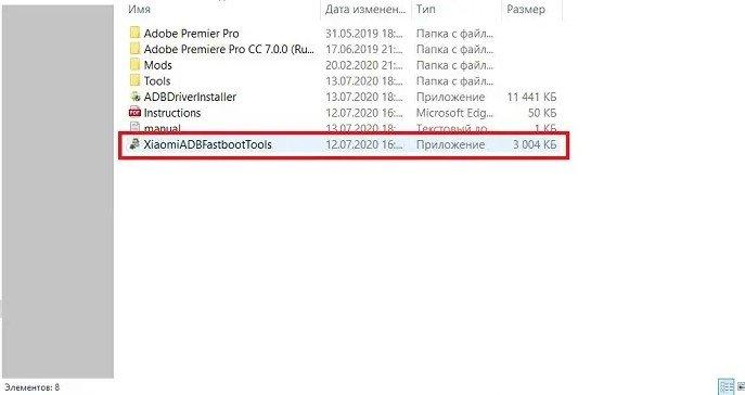 Xiaomi ADB Fastboot Tools: как пользоваться и для чего она нужна Приложения  - Skrinshot-30-04-2021-191311