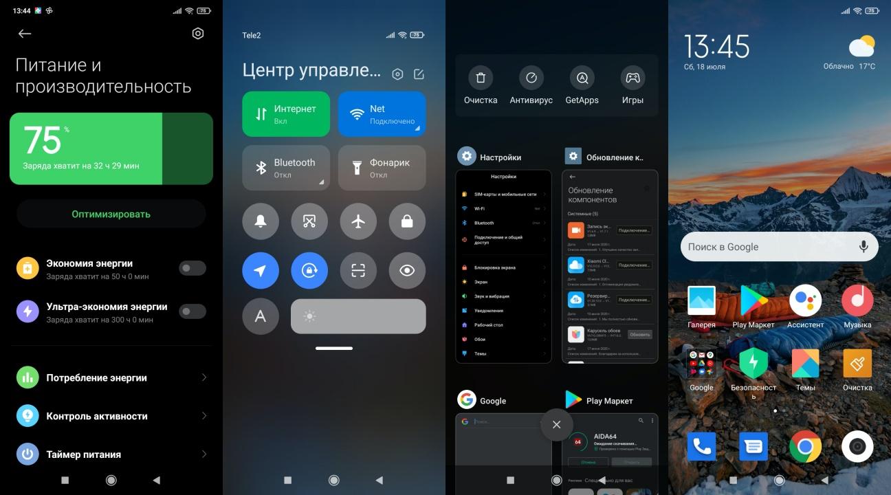 Обзор Redmi 9A: когда всё на минималках Xiaomi  - 2-2