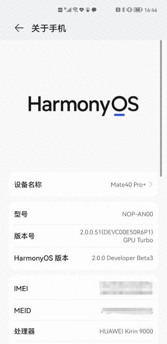Harmony OS поддерживает Google-сервисы Huawei  - Harmony_OS_Google_Services