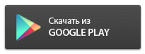 Как установить Google Camera на Xiaomi Приложения  - Play-Daemon