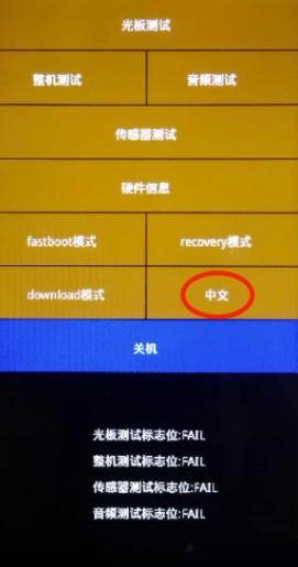 Калибровка датчика приближения Xiaomi Приложения  - Skrinshot-10-05-2021-183446
