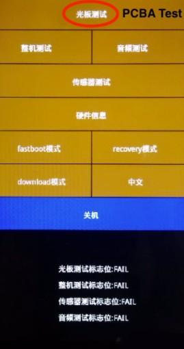 Калибровка датчика приближения Xiaomi Приложения  - Skrinshot-10-05-2021-183451