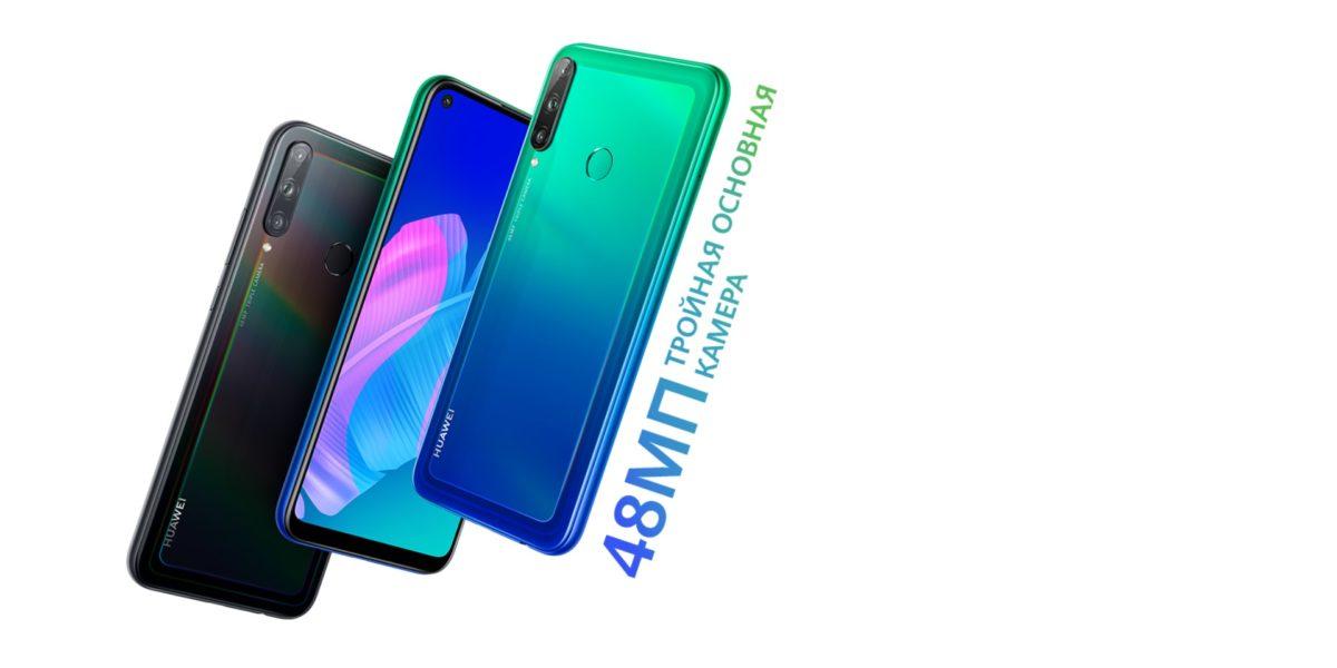 Huawei P50 Lite E скоро выйдет в России Huawei  - huawei-p40-lite-e-pc