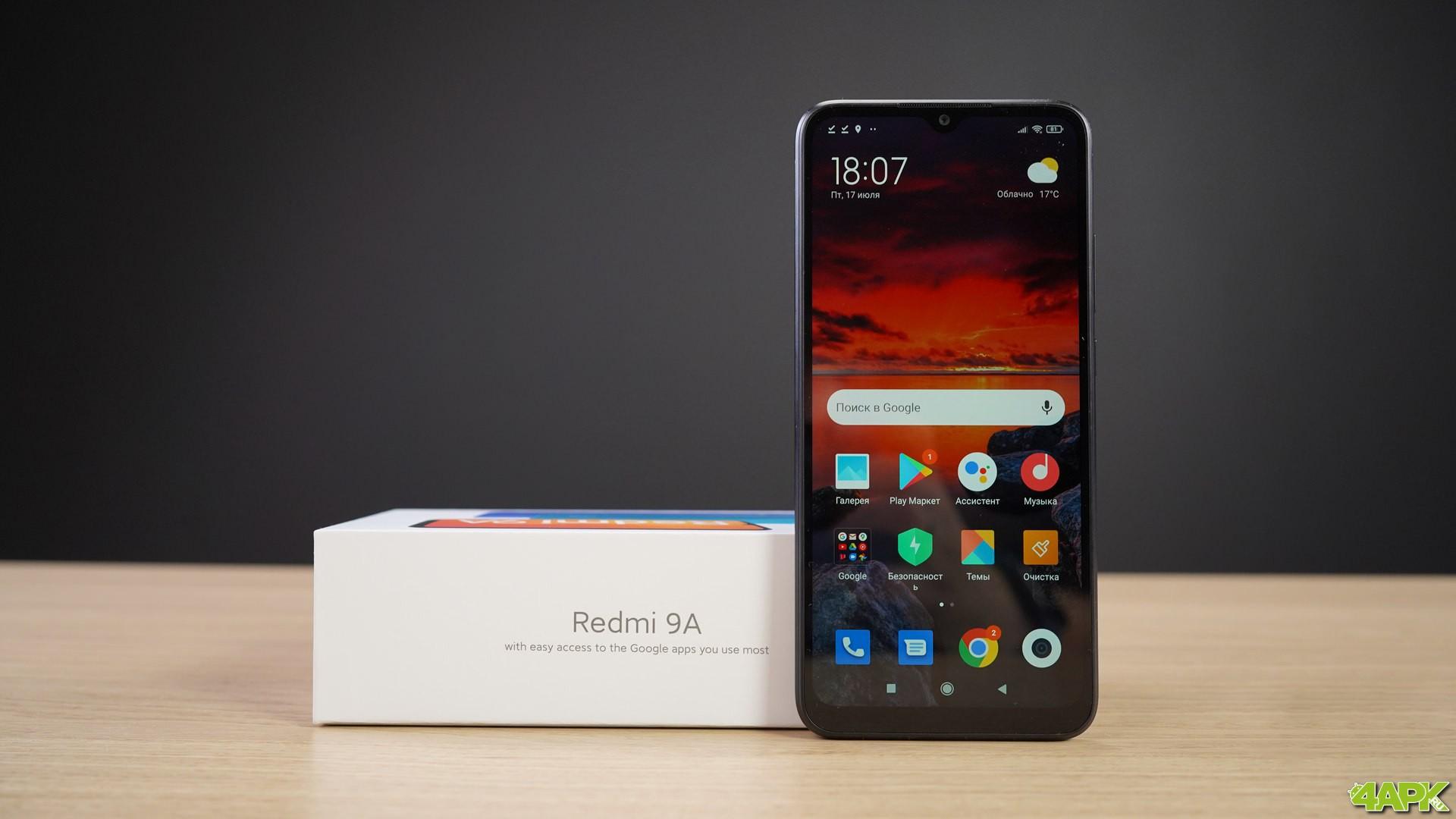 Обзор Redmi 9A: когда всё на минималках Xiaomi  - redmi-9a-5