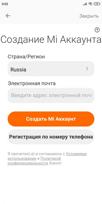 Для чего необходимо приложение Mi Community на смартфонах Xiaomi Приложения  - mi-community-8