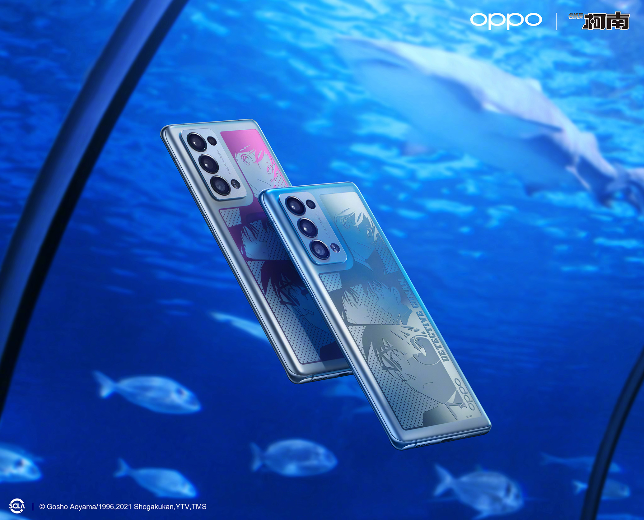 OPPO представила новый Reno 6 Pro+ Другие устройства  - dla_nastoaschih_cenitelej_oppo_predstavila_novuu_versiu_reno_6_pro_3