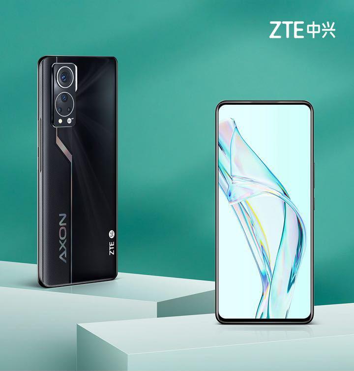 ZTE Axon 30: задняя панель, цвета и дата анонса Другие устройства  - picture2_0