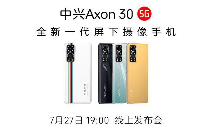 ZTE Axon 30: задняя панель, цвета и дата анонса Другие устройства  - picture6_0