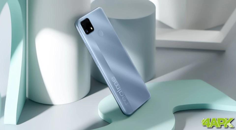 Обзор Realme C25: большой экран, большая батарея и доступная цена Другие устройства  - fit_960_530_false_crop_1317_741_2_0_q90_488332_e3453618c9af0ea783eeeacef