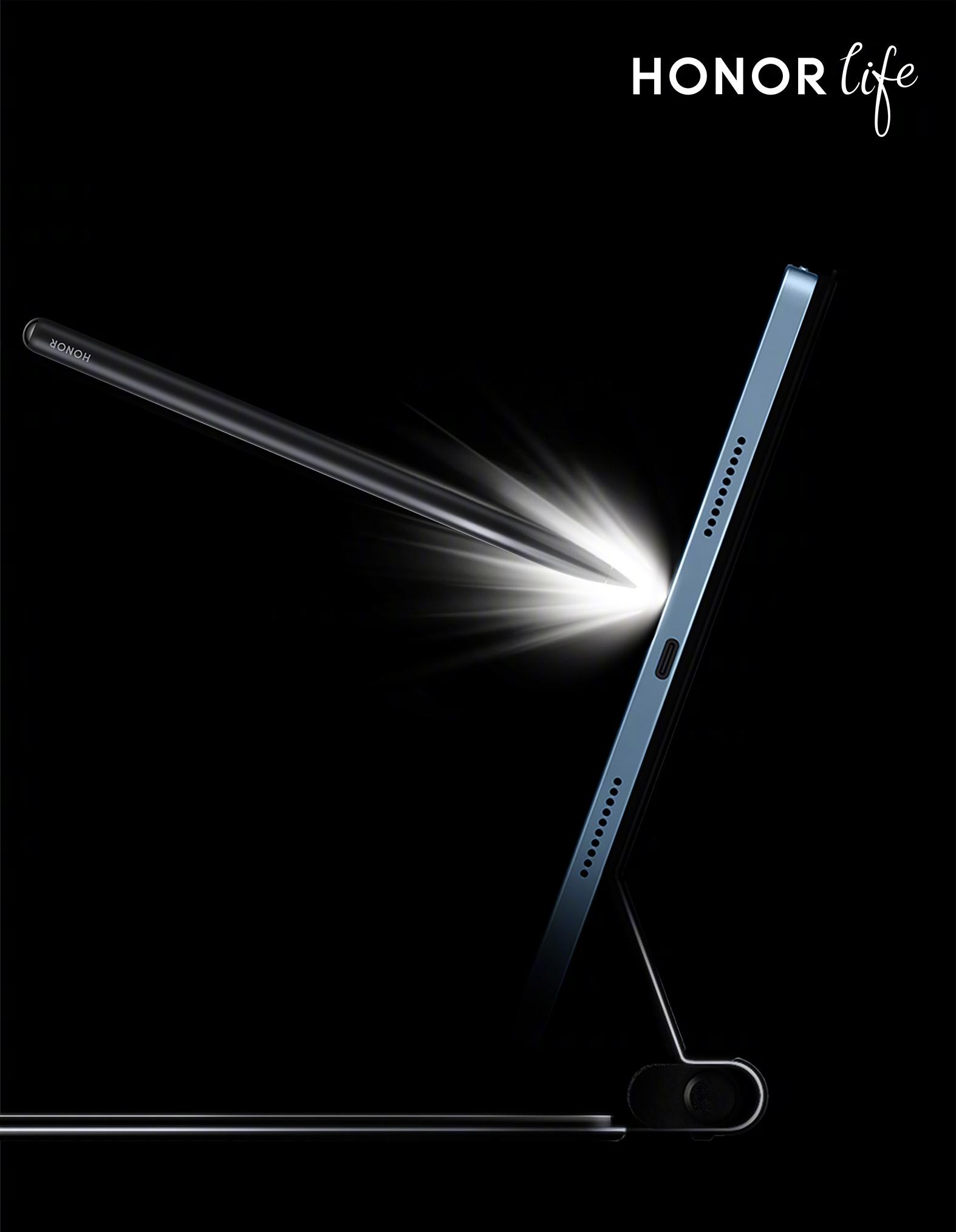 Honor поделилась особенностями серии Magic 3 и планшета Honor V7 Pro Другие устройства  - honor_rassekretila_fishki_serii_magic_3_i_plansheta_honor_v7_pro_picture7_0