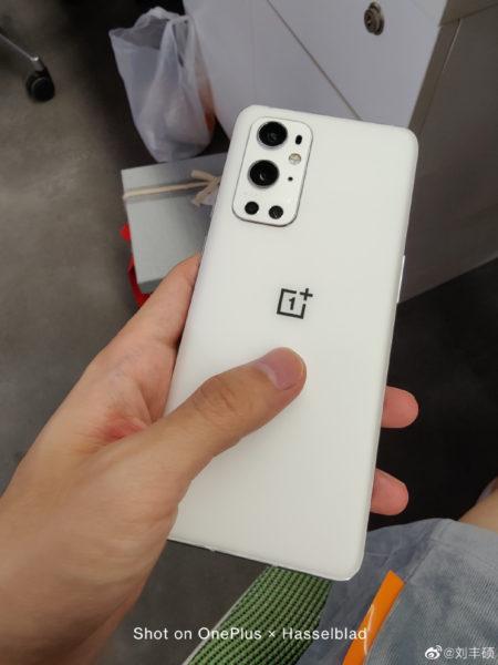 Отменённый смартфон OnePlus 9T заменят OnePlus 9 Другие устройства  - otmenennyj_oneplus_9t_zamenat_novymi_versiami_oneplus_9_picture2_0