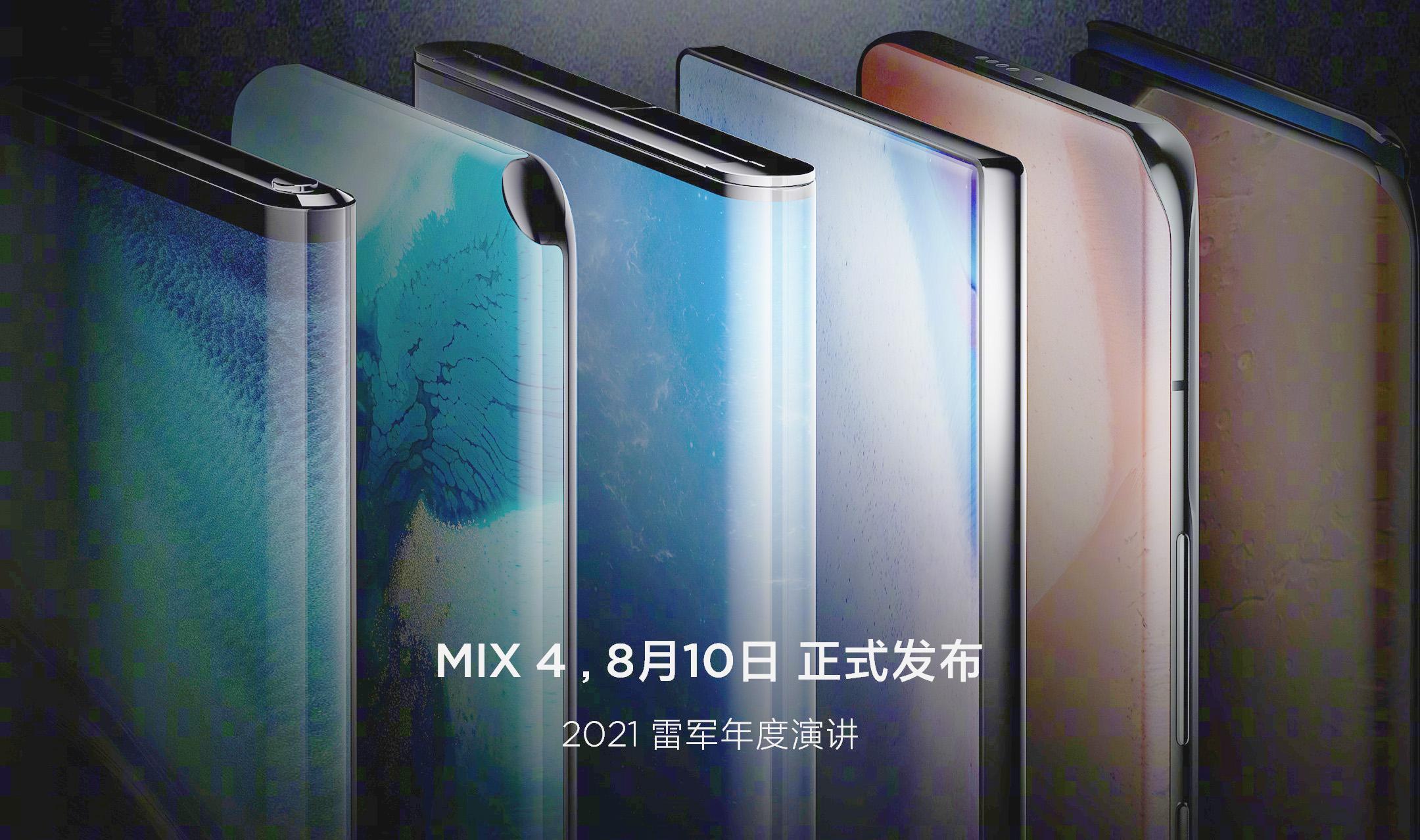 Xiaomi показала отменённые проекты по Mi Mix Xiaomi  - xiaomi_pokazala_otmenennye_proekty_serii_mi_mix_picture2_1