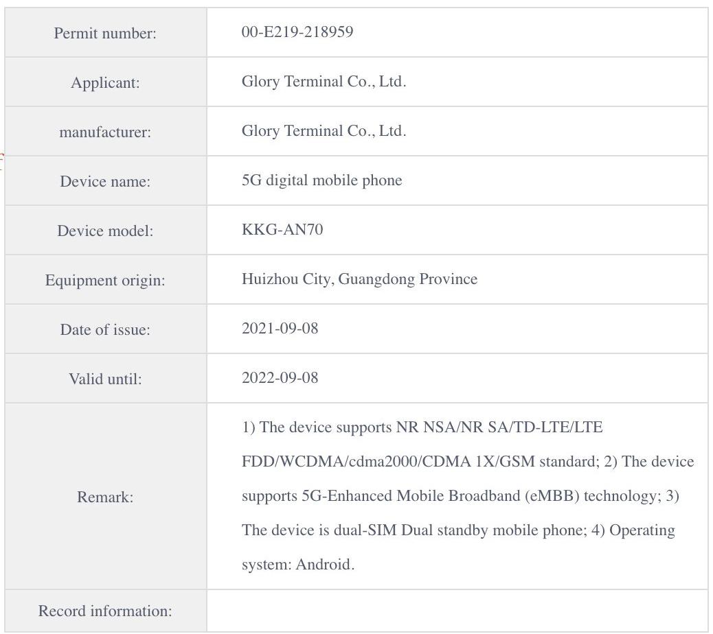 Honor X20 Max с большим экраном был замечен в базе TENAA Другие устройства  - king_kong_honor_x20_max_s_ogromnym_ekranom_zamechen_v_baze_tenaa_1