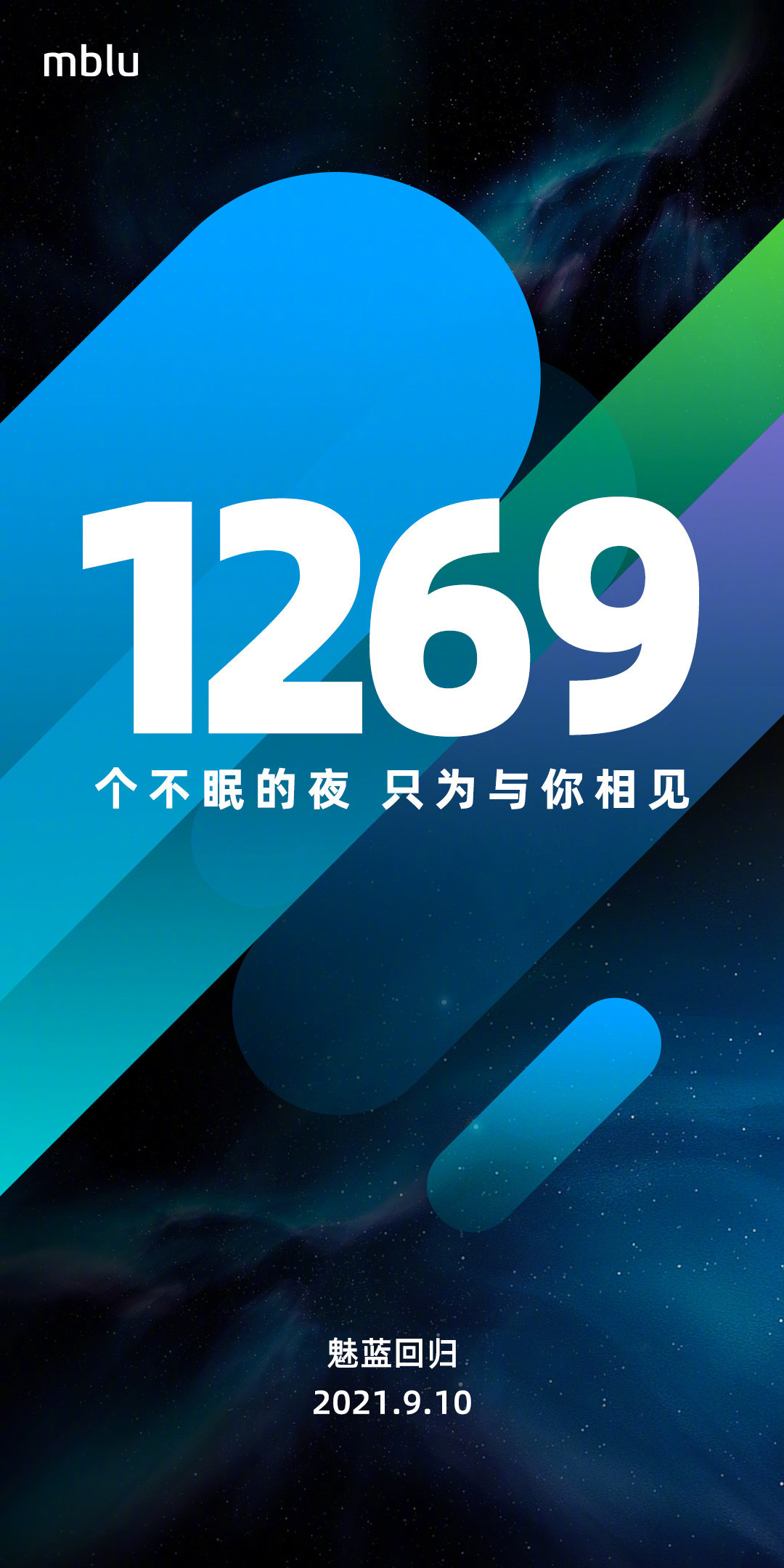 Meizu возрождает серию Meilan спустя 3,5 года Meizu  - oficialno_meizu_vozrozhdaet_meilan_mblu_spusta_35_goda_1